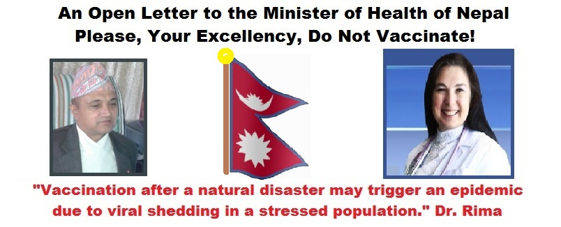 Nepal.Letter.Banner