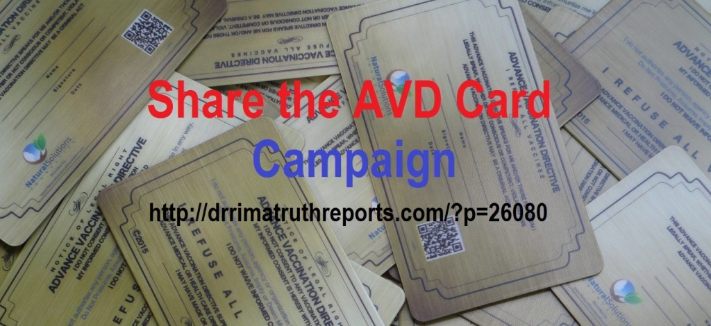 ShareAVDCardCampaign.banner