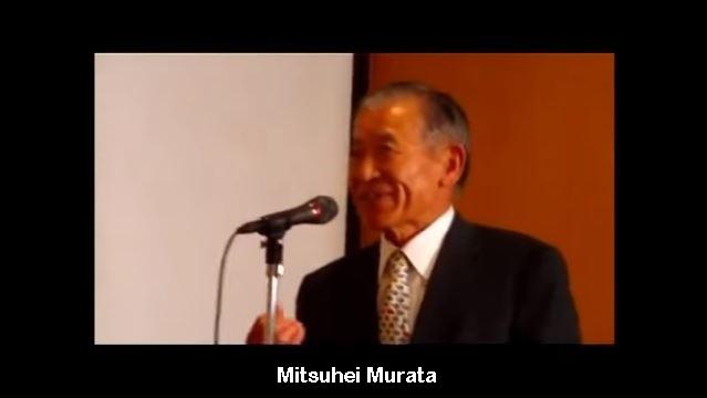 murata-san-banner