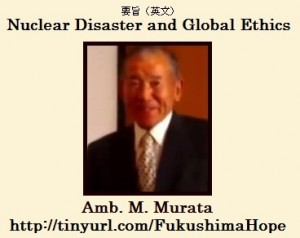 murata.global.security.threat